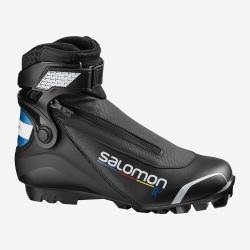 Backcountry shoes Salomon R/PILOT